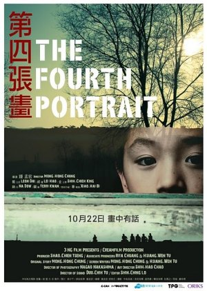 The Fourth Portrait (2010) poster