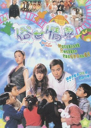 Seed of Hope (2003) poster