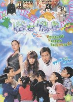 Seed of Hope (2003) photo