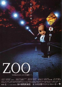 Zoo (2005) poster