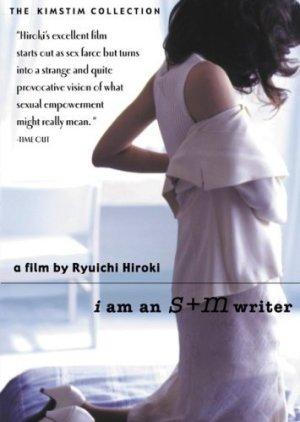 I Am an S + M Writer