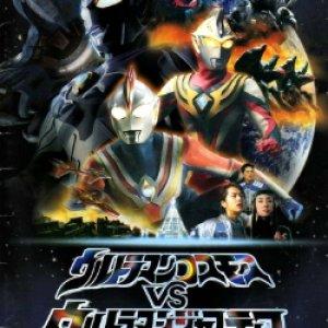 Ultraman Cosmos vs. Ultraman Justice: The Final Battle (2003) photo