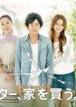Arashi Dramas