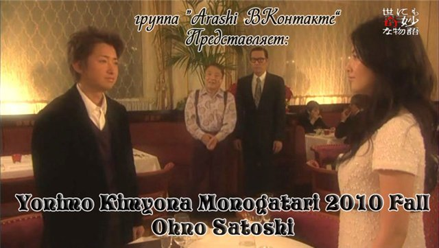 Yonimo Kimyona Monogatari - Hajime no ippo