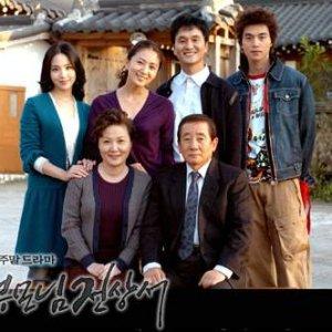 Precious Family (2004) photo