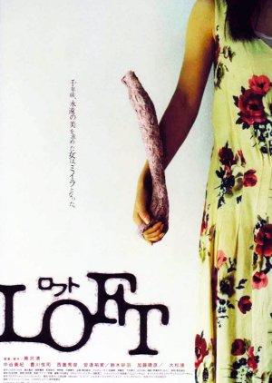 Loft (2005) poster
