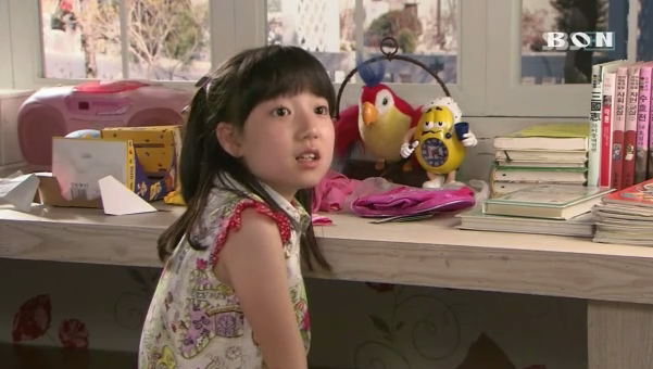 Park Yeon Ah in The Red Shoes Korean Movie (2005)