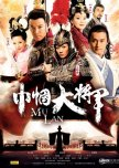 wuxia or chi