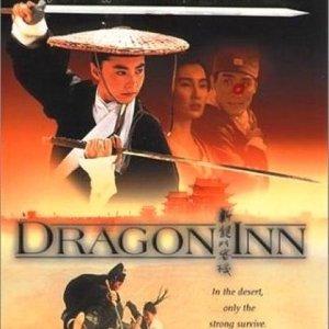 New Dragon Gate Inn (1992) photo