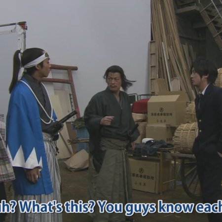 Meitantei Conan Drama Special: Kudo Shinichi Kyoto Shinsengumi Satsujin Jiken (2012) photo