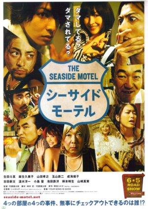 The Seaside Motel (2010) poster