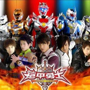 Armor Hero (2009)