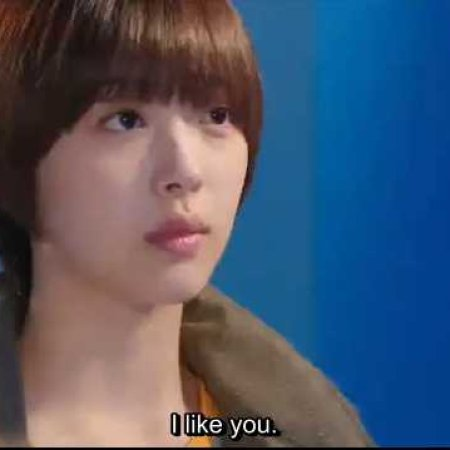 To The Beautiful You Episode 11