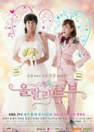 Ohlala Couple (2012) poster