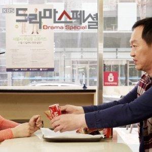 Drama Special Season 4: Family Bandage (2013) photo
