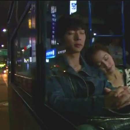 Rooftop Prince Episode 7
