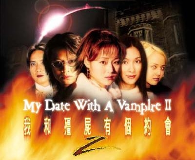 My Date with a Vampire II