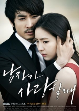 When A Man's in Love (2013) poster