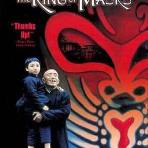 The King Of Masks (1999) photo