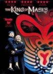 Chinese/HK Dramas