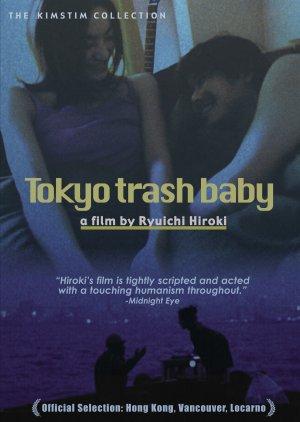 Tokyo Trash Baby (2000) poster