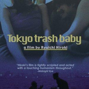 Tokyo Trash Baby (2000) photo