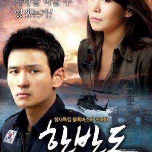 Korean Peninsula Episode 1