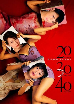 20 30 40 (2004) poster