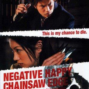 Negative Happy Chainsaw Edge (2008) photo