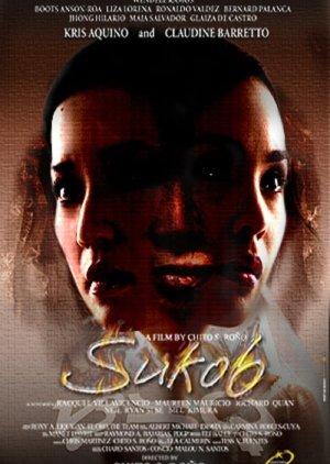 The Wedding Curse (2006) poster