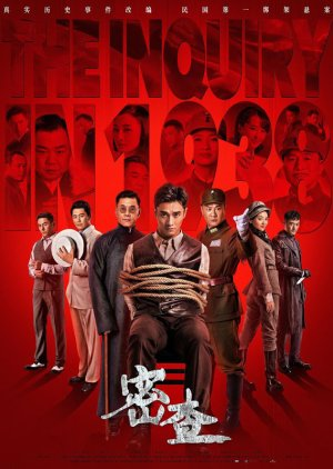 The Inquiry 1938 (2019) poster