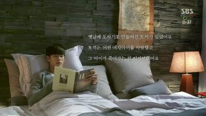 The Story Of One Rabbit And Alien – Do Min Joon