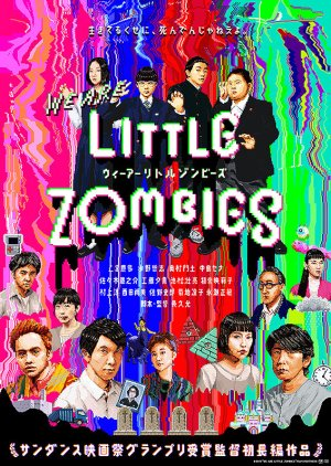 We Are Little Zombies (2019) poster