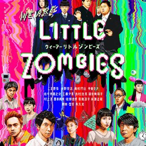 We Are Little Zombies (2019) photo