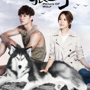 Prince of Wolf Episode 1