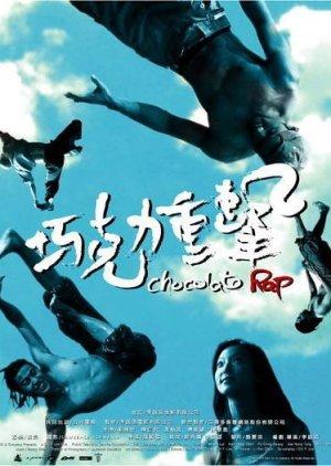 Chocolate Rap (2006) poster
