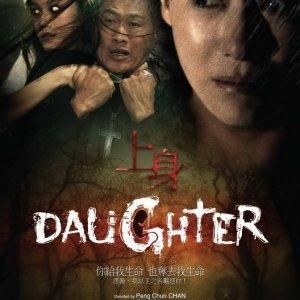Daughter (2015) photo