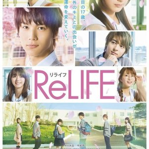 ReLIFE (2017) photo