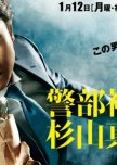 2015 Drama Challenge- Genre Edition