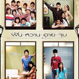 4 Romance (2008) photo
