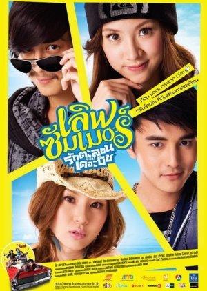 Love Summer (2011) poster