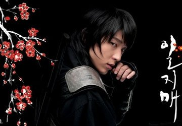 Iljimae (2008) photo