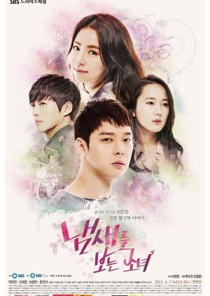 The Girl Who Sees Scents (2015) poster