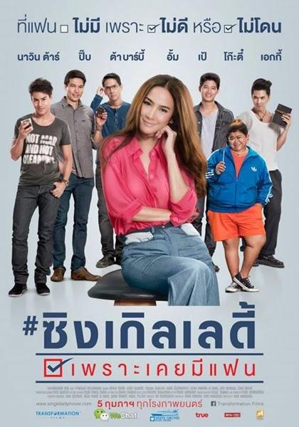 most beautiful thai woman