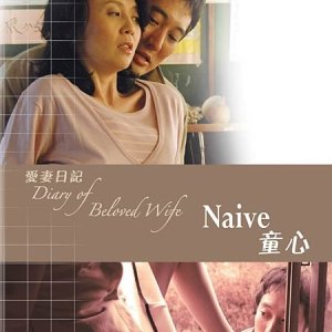 Diary of Beloved Wife: Naive (2006) photo