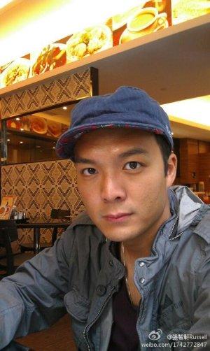Chi Hin Cheung