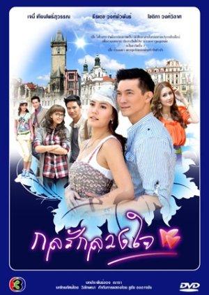 Favorite Dramas - by Beauty - MyDramaList