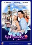 Thai Lakorns -Romance -  Romantic Comedy- Comedy