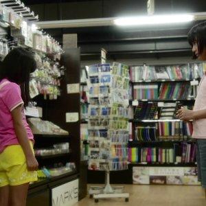 Kagi no nai Yume wo Miru  (2013) photo