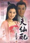 My 1998-2009 Chinese Dramas